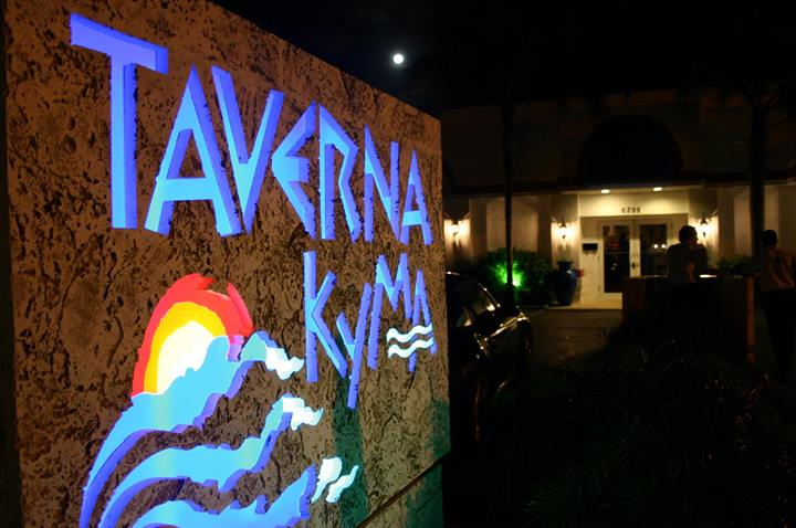 Taverna Kyma Greek Restaurant
